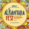 Alkantara Fest 2020